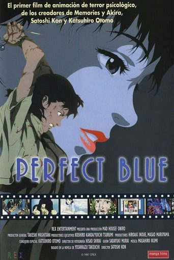 """Poster for the movie """"Perfect Blue"""""""