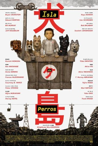 "Poster for the movie ""Isla de perros"""
