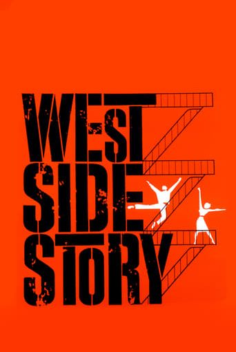"""Poster for the movie """"West Side Story"""""""