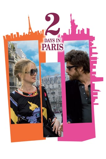 Poster for the movie «2 días en París»