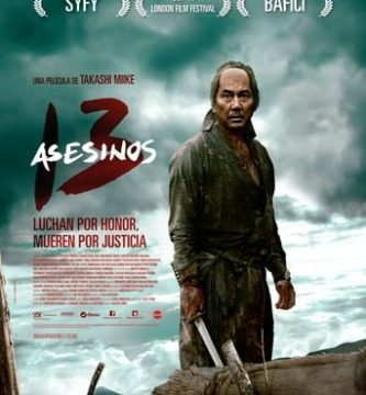 """Poster for the movie """"13 asesinos"""""""