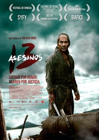 "Poster for the movie ""13 asesinos"""