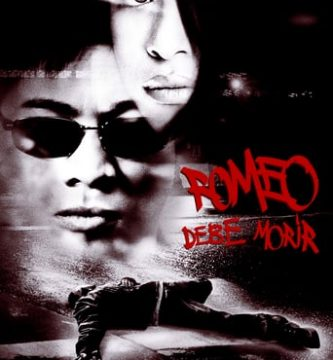 "Poster for the movie ""Romeo debe morir"""