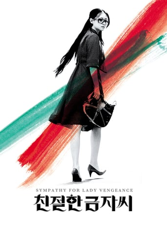 "Poster for the movie ""Sympathy for Lady Vengeance"""