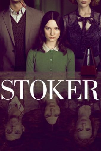 """Poster for the movie """"Stoker"""""""