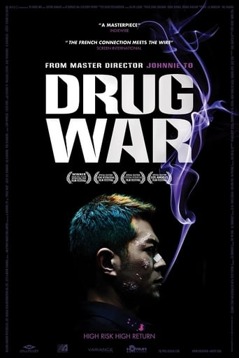 "Poster for the movie ""Drug War: La guerra de la droga"""