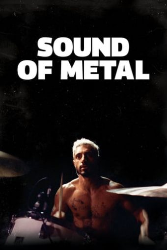 """Poster for the movie """"Sound of Metal"""""""